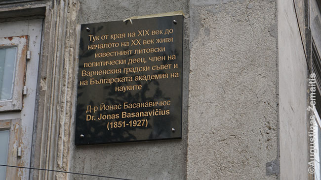 Commemorative plaque for Jonas Basanvičius at Mirskiy street