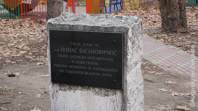 Memorial post for Jonas Basanavičius at Panagyurishte street in Varna