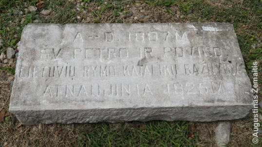 Cornerstone of the Ss. Peter and Paul Lithuanian church
