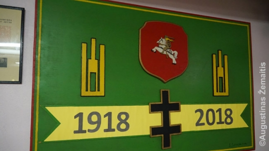 Lithuanian symbols commemorating 100th years of the Republic of Lithuania