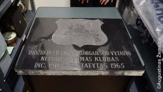 Cornerstone of the Vytautas Club, now in the Lithuanian museum-archive of Toronto