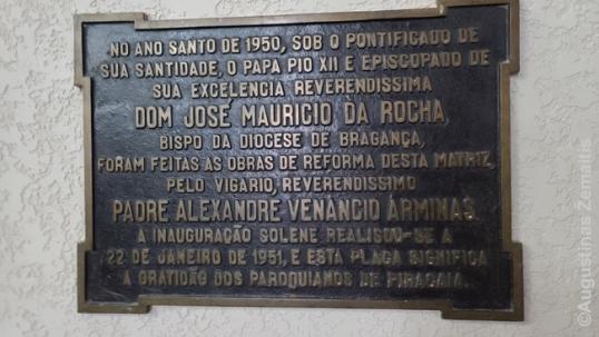 Atminimo lenta Pirakajos bažnyčios perstatymui