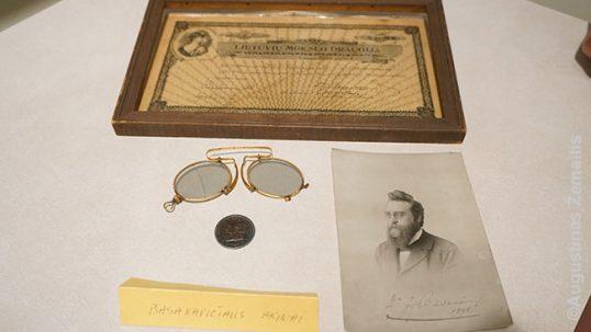 Jono Basanavičiaus akiniai Baltimorės lietuvių muziejuje