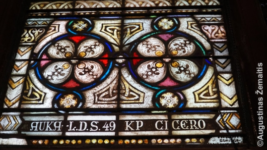 Stained glass windows with the Lithuanian surnames of the donors at the Cicero St. Anthony Lithuanian church