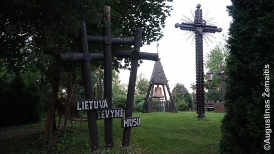 Lemont Hill of Crosses entrance with the first three words of the Lithuanian National Anthem (Lithuania, our homeland) inscribed