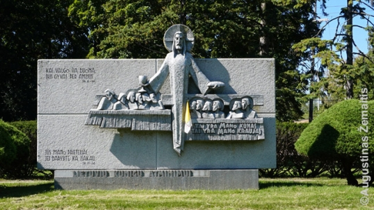 Lithuanian priests memorial at the end of a long field in the St. Casimir Lithuanian cemetery of Chicago wher ethe Lithuanian priests are buried