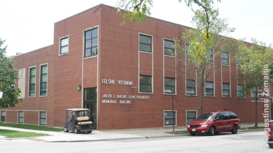 Telshe Yeshiva of Chicago
