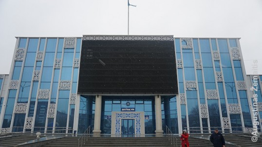 Palace of Friendship in Karaganda