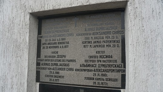 Memorial plaque for church construction