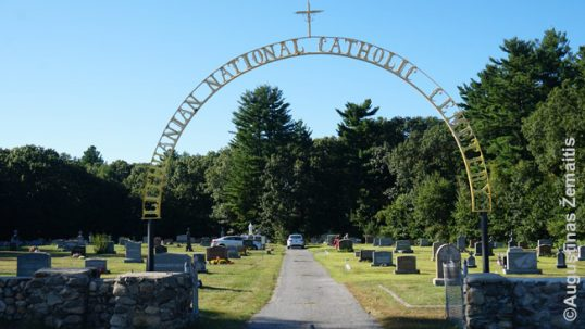 Entrance arch of the Lithuanian national cemetery