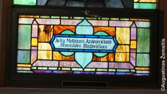 Lithuanian donor names on the stained-glass window of Niagara Falls Lithuanian church