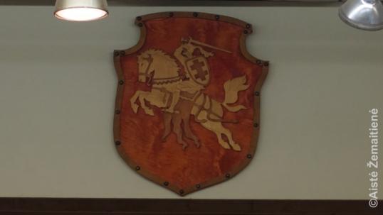 Išlikęs Vytis senojoje lietuvių salėje