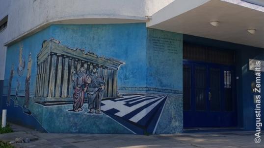 Beriso graikų klubas. Vienas įdomiausių dalykų Berise - ieškoti įdomių įvairių tautinių klubų fasadų