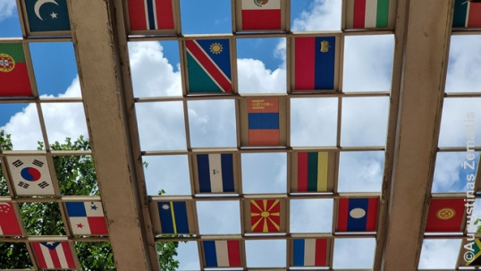 The ceiling of the Quilt of Nations memorial